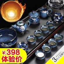 New Jianye Inlay Silver Tea Set Set Change Tianmu Glaze Kung Fu Tea Set Complete Set Gift Ceramic Teapot Cup