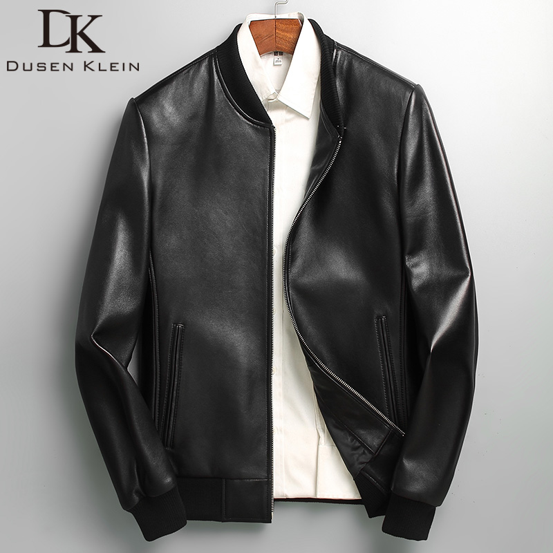 New genuine leather baseball suit for young men