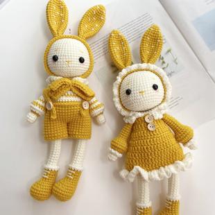 兔子礼物自制教程 diy手工制作材料包网红情侣款 钩针编织毛线玩偶