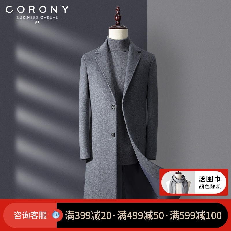 Woolen coat men's medium and long business tooling thickened and cotton slim fit autumn and winter large woolen windbreaker coat