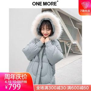 ONE MORE2018冬装新款毛领羽绒服女中长款过膝加厚外套宽松面包服