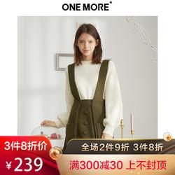 ONE MORE2018冬装新款纯色背带裙女半身裙短裙包臀裙复古裙子高腰