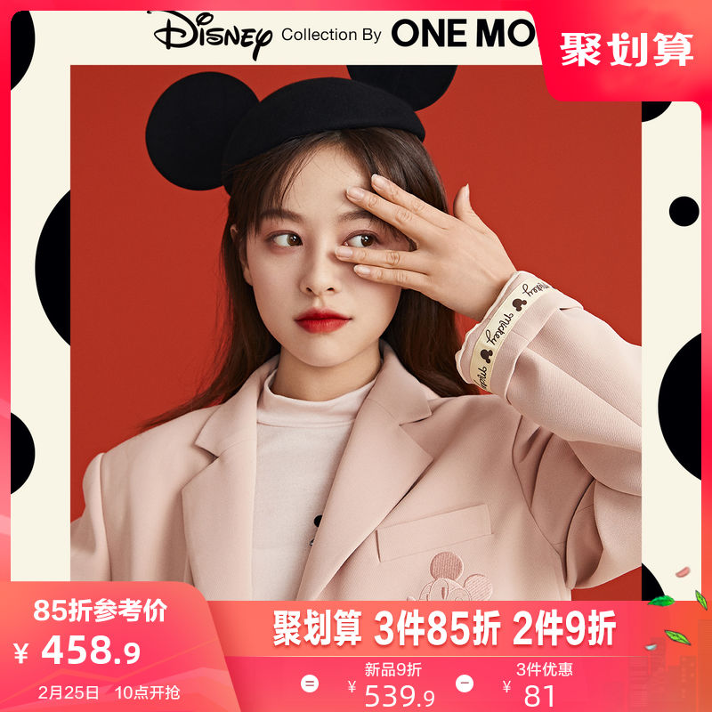 Disney Co OP & Star onemore2020 spring new women's suit coat women's suit