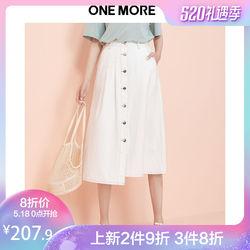 【5.18上新】ONE MORE2019夏季新款白色牛仔长裙纯色半身裙中长款