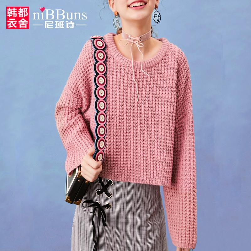 尼班诗2018春装新款女装上衣粗毛线针织衫套头宽松短款毛衣女