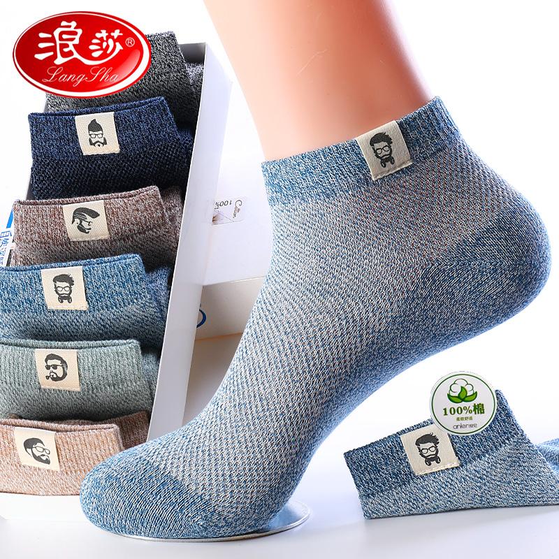 Мужские носки Артикул 614891308899