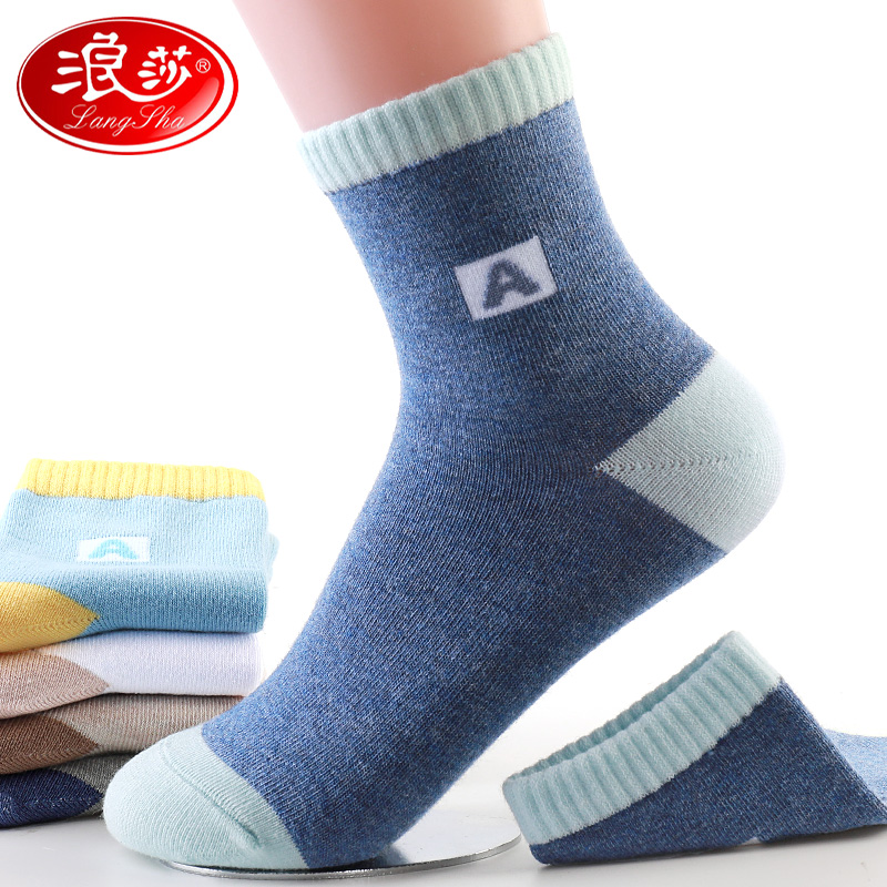 Langsha children's socks men's pure cotton spring and autumn thin boys' socks all cotton deodorant and sweat absorption autumn and winter 7-9 years old summer
