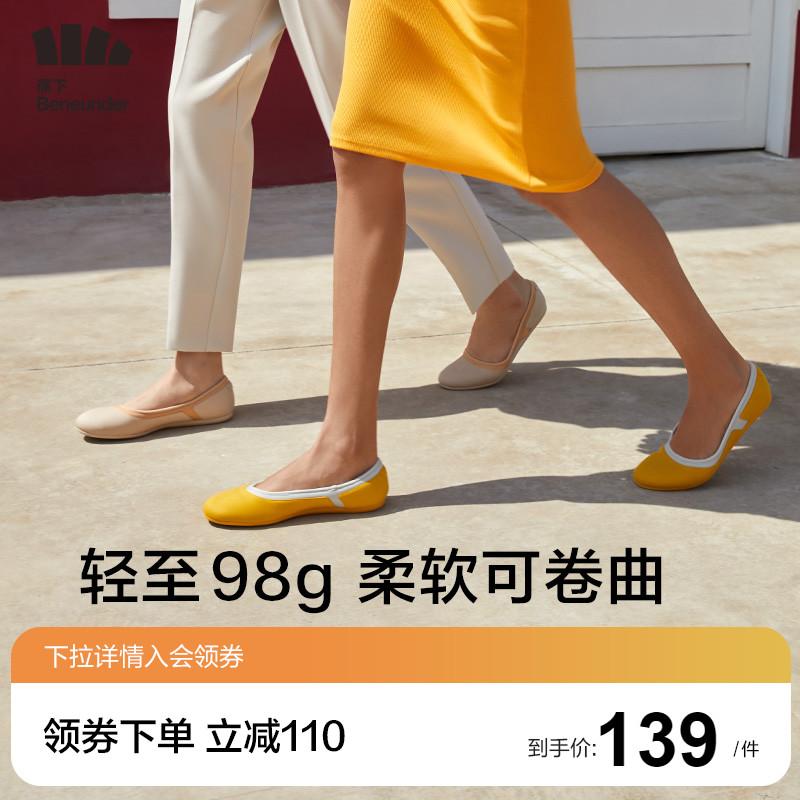 蕉下蛋卷鞋女浅口平底单鞋软底舒适护士鞋夏季新款乐福鞋豆豆鞋