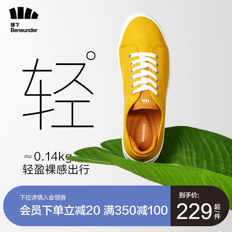 蕉下女新款低帮休闲厚底增高帆布鞋