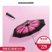 蕉下伞雨天能用吗