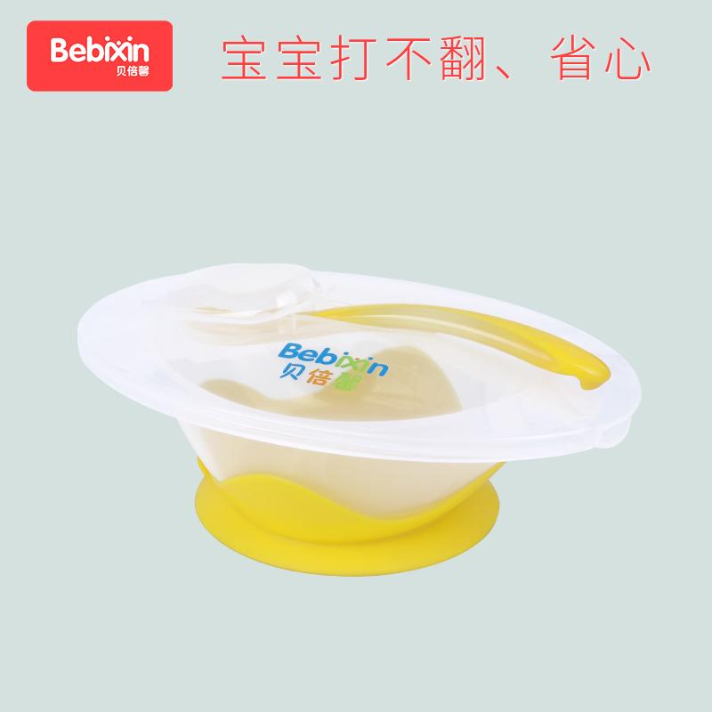 婴儿碗勺套装吸盘碗宝宝勺子学吃辅食新生儿食碗固定餐具勺子防摔