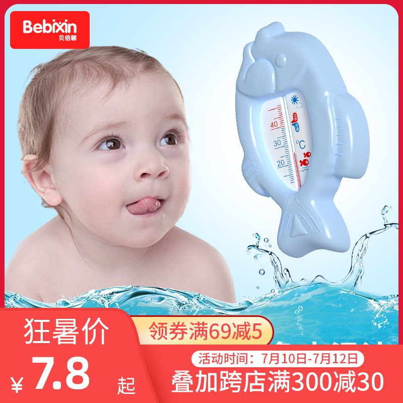 Термометры для воды Артикул 532131522293