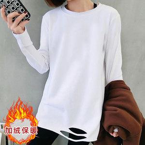 加绒破洞2019新款秋冬韩版个性时尚宽松减龄长袖T恤女装上衣圆领