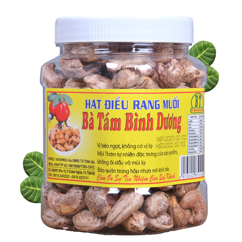 Vietnam Baba cashew salt baked charcoal 1 can, imported with skin cashew nuts pregnant women nut snack specialty