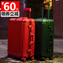 Net red suitcase ins pull rod suitcase female universal wheel male student aluminium frame password small 20/24 inch suitcase
