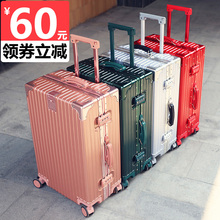 Tie box universal wheel 24 aluminium frame suitcase suitcase 26 inches female checked luggage bag hard box boarding box 20 inches