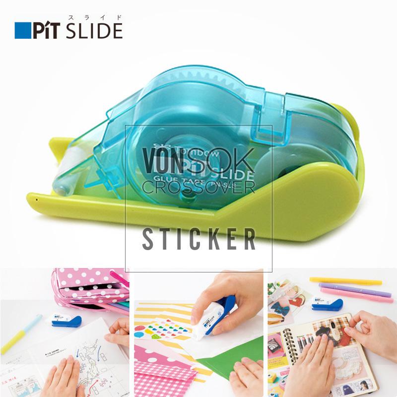 日本TOMBOW蜻蜓|PN-SLS点点胶|环保可擦型双面胶带|修正带式胶带