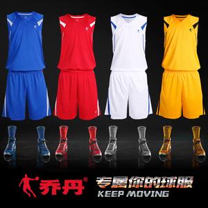 乔丹篮球服套装男定制印字夏季背心比赛训练球服运动篮球队服球衣