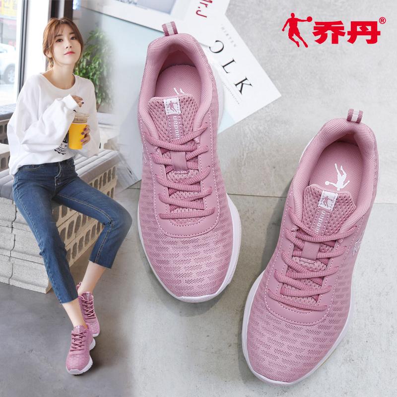 乔丹运动鞋女 跑步鞋轻便透气休闲鞋子2020春季新款官网旗舰女鞋