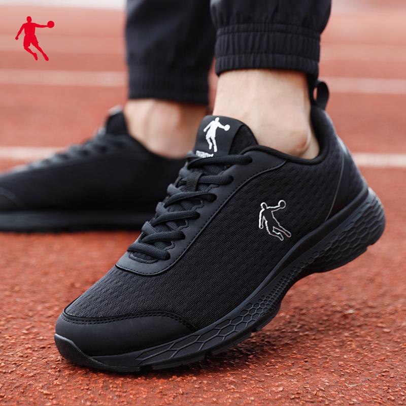 乔丹男鞋2021春夏季新款跑步鞋男正品休闲鞋子男士网面透气运动鞋