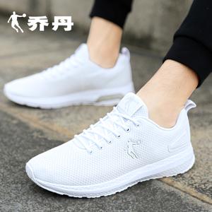 乔丹运动鞋男透气网面跑步鞋子2021夏季新款男士跑鞋白色休闲网鞋