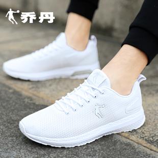 乔丹运动鞋男夏季透气网面跑步鞋子2020春季新款男士白色休闲网鞋