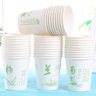 一次性杯子纸杯水杯加厚本色超市家用商务办公茶杯包邮