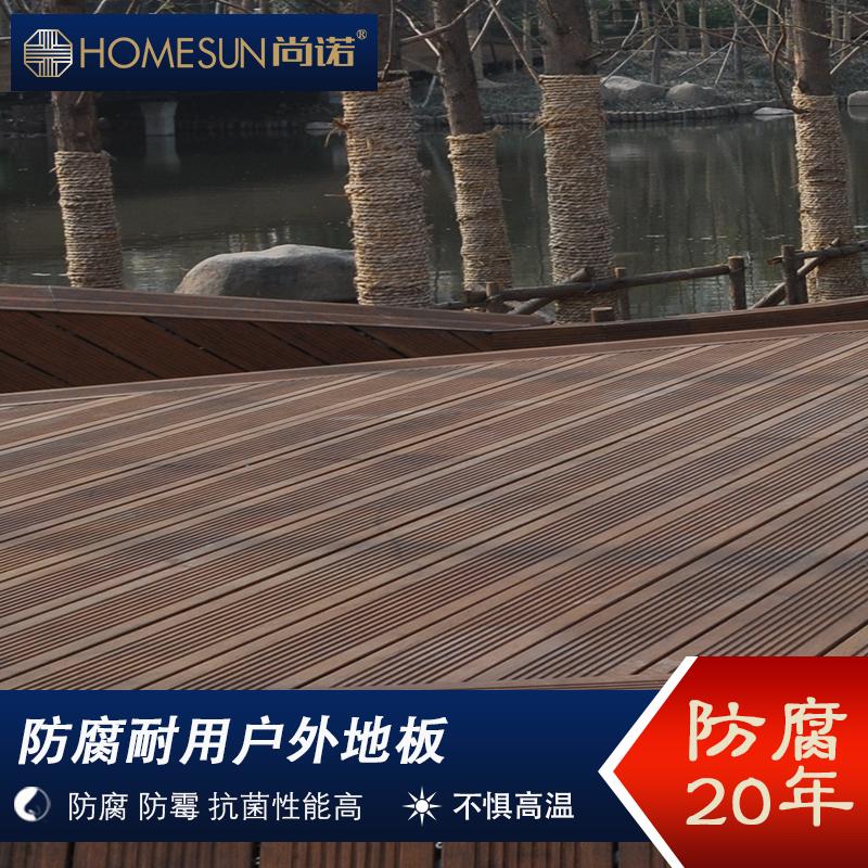 Еще обещание на открытом воздухе высокий сопротивление бамбук этаж на открытом воздухе дерево этаж бамбук на открытом воздухе вес бамбук этаж антикоррозийный пригодный для носки бамбук этаж