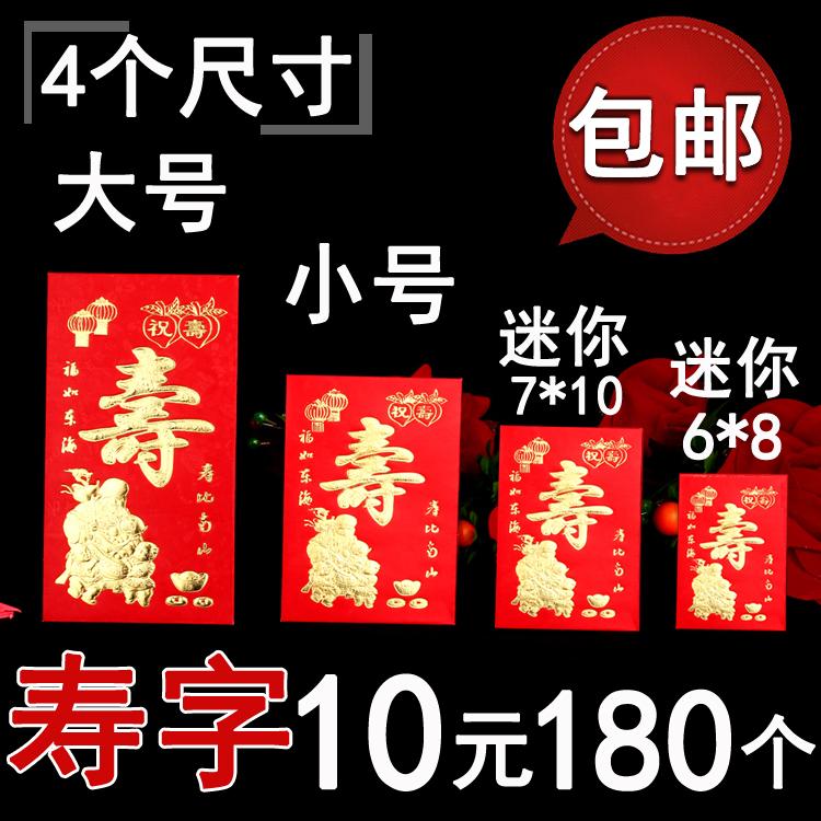 Конверты для Китайского нового года Артикул 593987539553