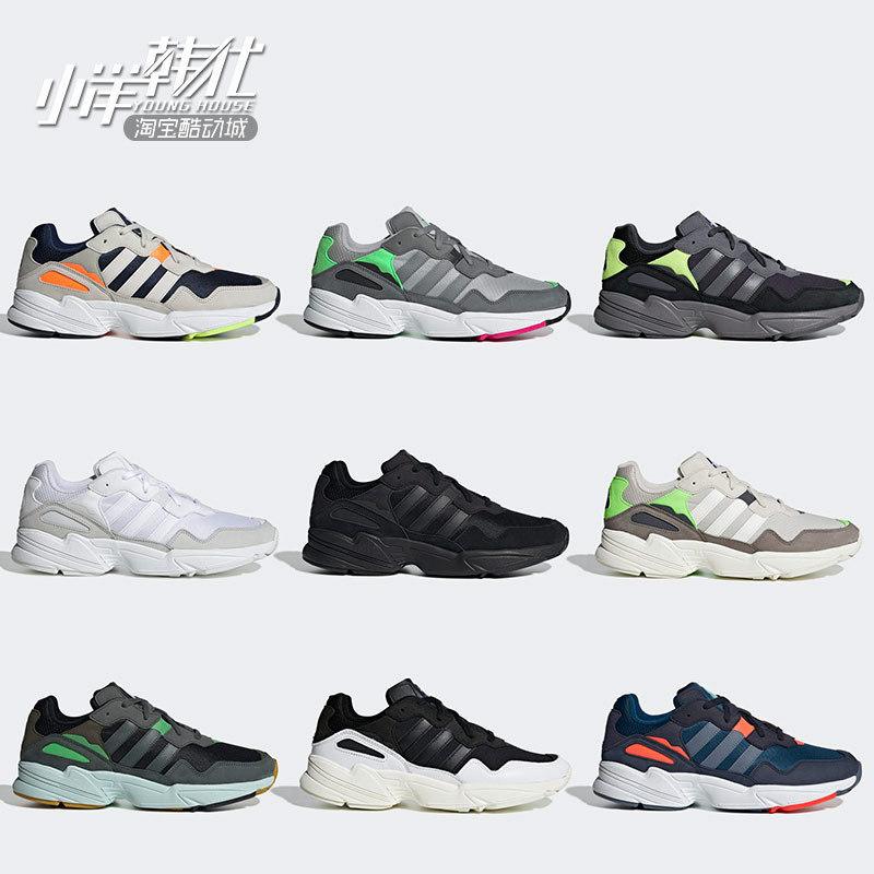 阿迪达斯三叶草男女 YUNG-96老爹鞋运动跑步鞋F35017-35018-35020