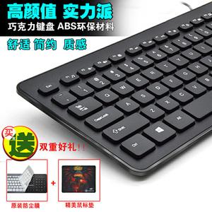 小太阳台式笔记本 usb接口有线键盘