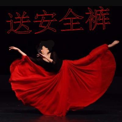 现代舞芭蕾舞古典舞练功舞蹈演出服装雪纺飘逸大摆裙纱裙成人女