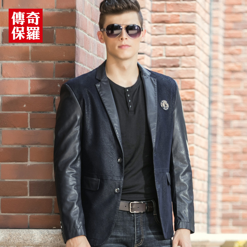 Legendary Paul leather coat mens Qiuzhuang thin two grain single breasted suit Korean blue casual suit