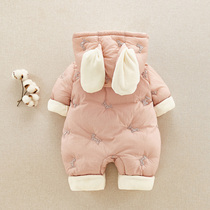 NET red Baby suit autumn and winter wear thickened jumpsuit newborn clothes cotton hat go out to hold baby Harry Suit