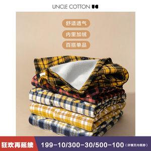 【加绒】棉叔叔儿童加厚纯棉格子衬衫