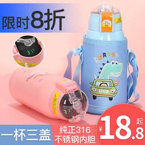 儿童保温杯带吸管小孩宝宝水杯防摔幼儿园小学生不锈钢女便携水壶