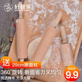 走锤实木擀面杖杆烘焙杖棒棍擀饺子面条皮家用神器套装滚轴粗用具
