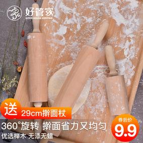 走锤实木擀面杖烘焙杖棒棍擀饺子杆