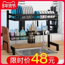厨房水槽置物架多功能台面碗架沥水架碗碟收纳架洗水池上用品家用