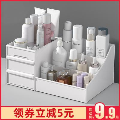 化妆品收纳盒家用大容量口红护肤品梳妆台学生宿舍桌面摆放置物架