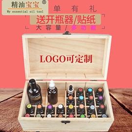 加高精油收纳盒子木头装精油盒32格实木制15ML美乐家YL木盒