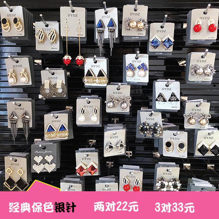 欧美韩国银针个姓复古气质水钻水晶耳钉气质耳环饰品配饰女925