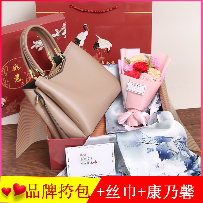 生日礼物送妈妈实用给婆婆的母亲节40岁包包高档教师节女老师感恩