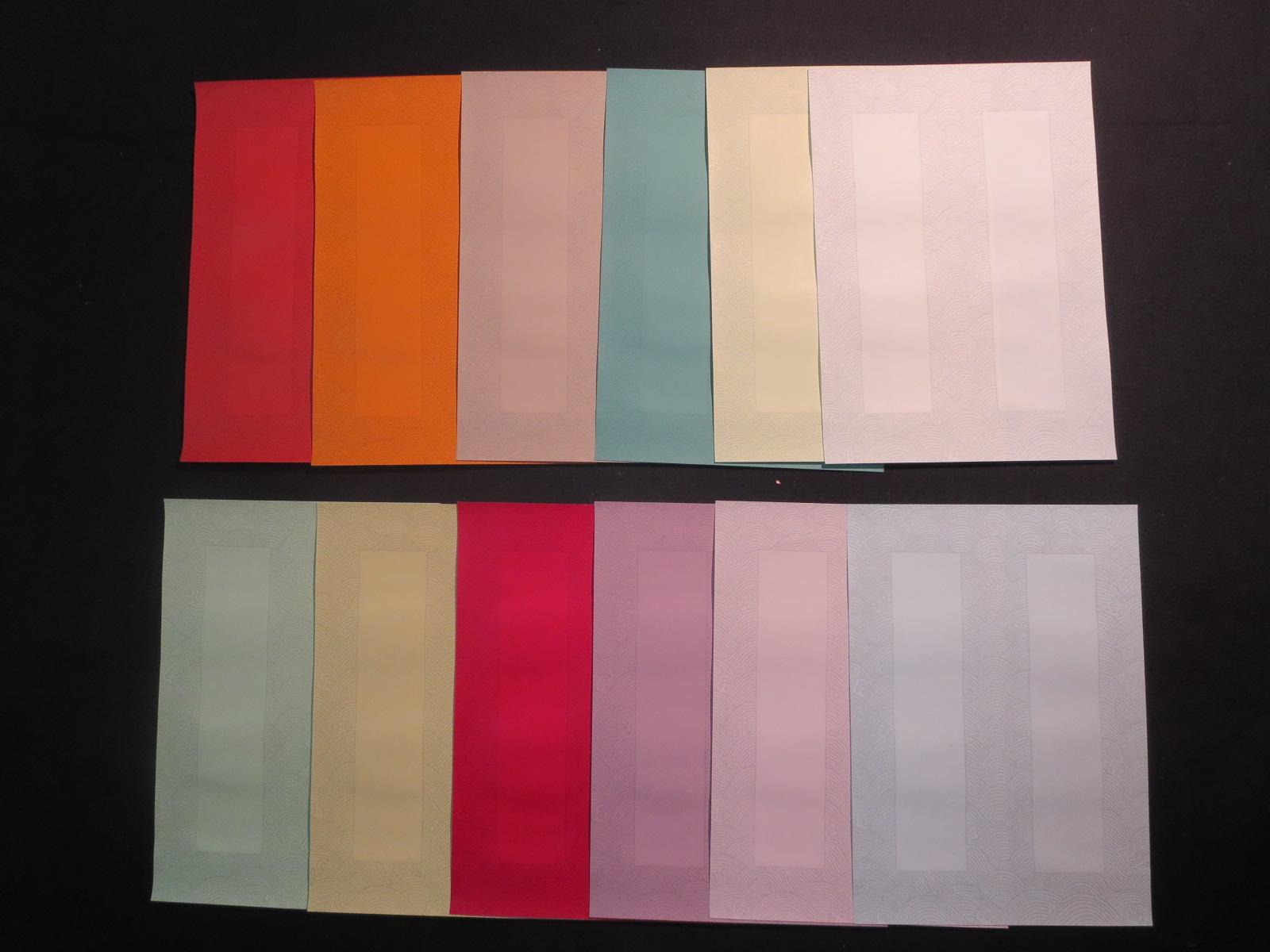 Высококачественный Бумажные изделия: Поезд Rong Baozhai принт Двойной порошковый воск 笺 12 цветов 12 страниц(14.4X20.4)