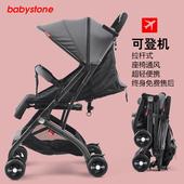 婴儿推车轻便伞车可坐可躺四轮减震折叠便携式新生儿童车宝宝推车