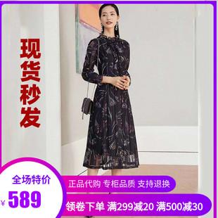 娜爾思女國內代購2020秋冬新款時尚修身氣質蕾絲印花中長款連衣裙