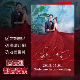 请帖结婚创意2019欧式打印喜帖婚礼定制照片个性邀请函中国风请柬