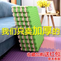 爬爬垫泡沫拼接家用卧室儿童地垫