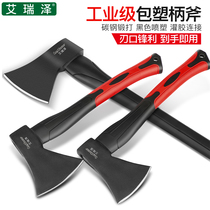 Axe chopping axe household small axe large long handle fire axe knife sharp carpenter outdoor chopping carpenter
