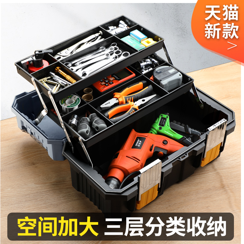 Industrial large three-layer folding toolbox multi-functional maintenance Household portable electrical hardware storage box